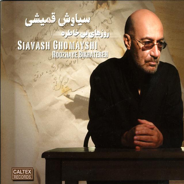 Roozhaye Bikhatereh - Persian Music