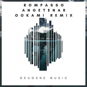 Angetenar (Ookami Remix) Albümü