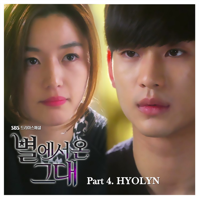 My Love From the Star Part 4