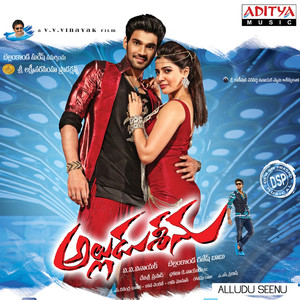 Alludu Seenu (Original Motion Picture Soundtrack) album