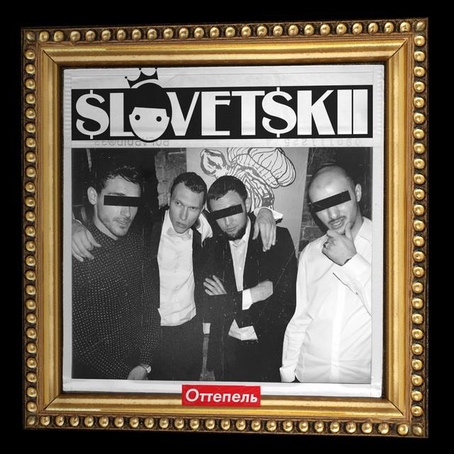Slovetskii