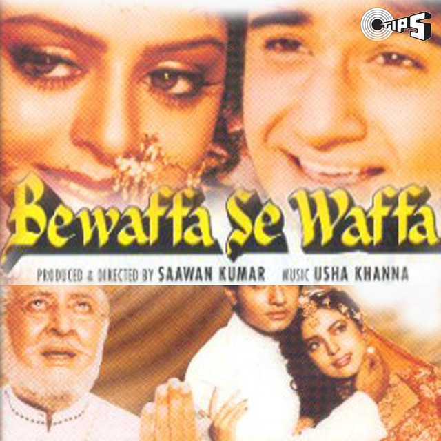 Yeh Dil Bewafa Se Wafa From Bewaffa Se Waffa A Song By Lata