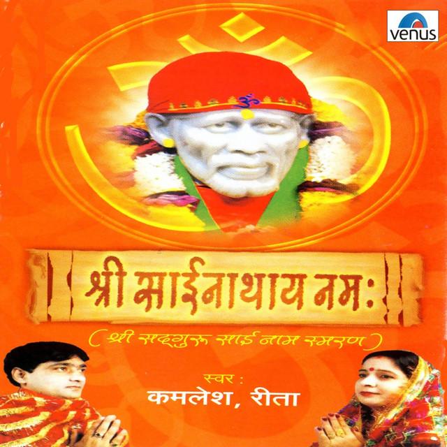 Shravan Shraddha