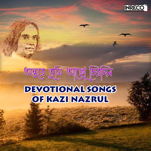 Holi Hai By Malini Awasthi On Spotify: Arun Kaanti Key Go, A Song By Dhirendrachandra Mitra On
