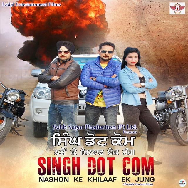 Ssukh Film Full Movie