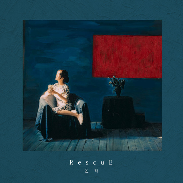 Album cover for RescuE by Younha