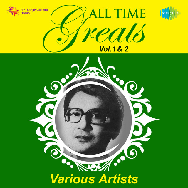 Chalo Rina Tarun Banerjee - Various Artists
