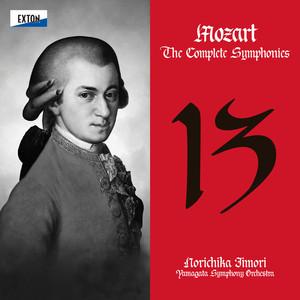 モーツァルト 交響曲全集 No. 13 Albümü