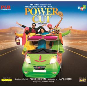Power Cut album