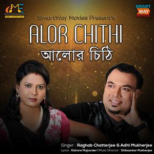 Raghab Chatterjee - PutSong com
