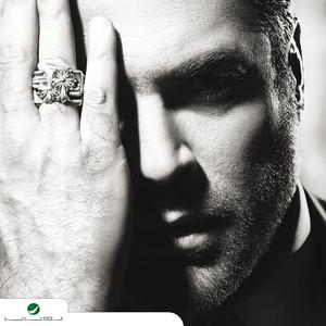 Wael 2015 Albümü