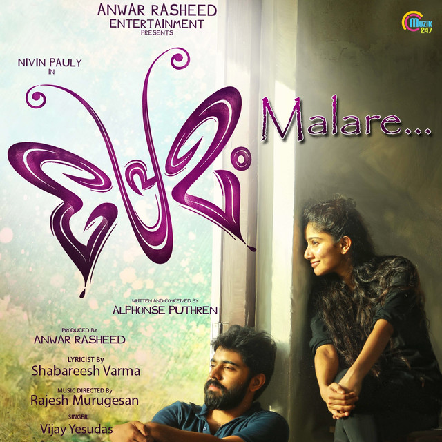 Malare (From