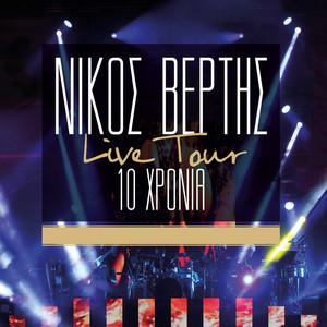 Nikos Vertis Live Tour - 10 Chronia Albümü