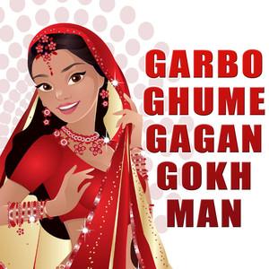 Garbo Ghume Gagan Gokh Man