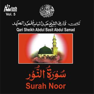 Surah Noor Albümü