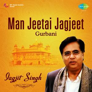 Man Jeetai Jagjeet Gurbani Albümü