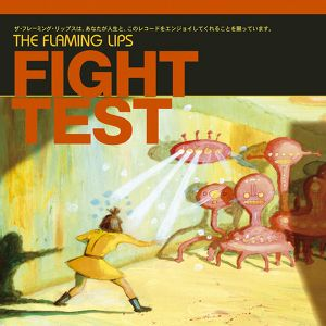 Fight Test-EP Albumcover