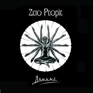 Джедай - Zero People