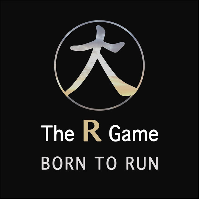 Born To Run 170 180 Bpm A Song By The R Game On Spotify