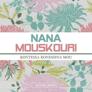 Kontessa Konessina Mou album