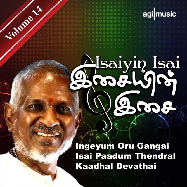 Mookuthi poomele happy (full song) gangai amaran, k. J. Yesudas.
