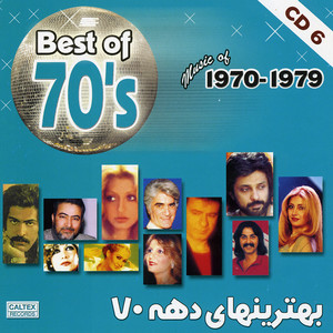 Best Of 70's Persian Music Vol 6