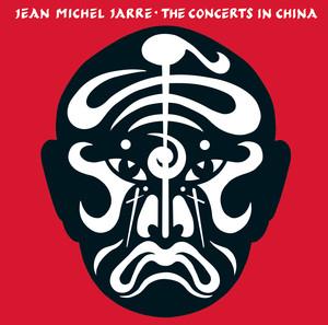 Les concerts en Chine 1981 (Live) Albumcover