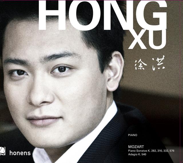 Hong Xu Albumcover