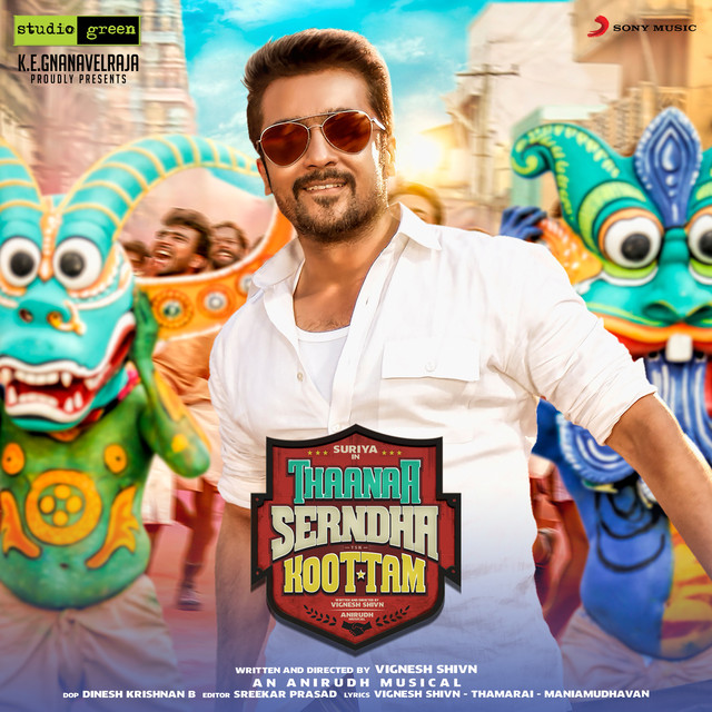 Thaanaa Serndha Koottam (Original Motion Picture Soundtrack)
