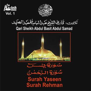 Surah Yaseen Surah Rehman Vol. 1 (Tilawat-e-Quran) Albümü