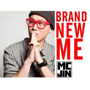 Brand New Me - Single Albumcover