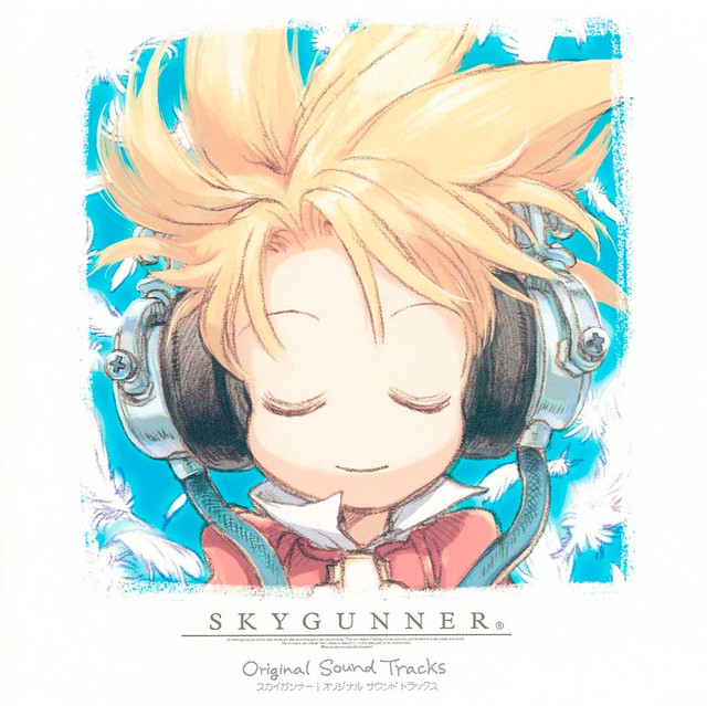 SKYGUNNER Original Sound Tracks