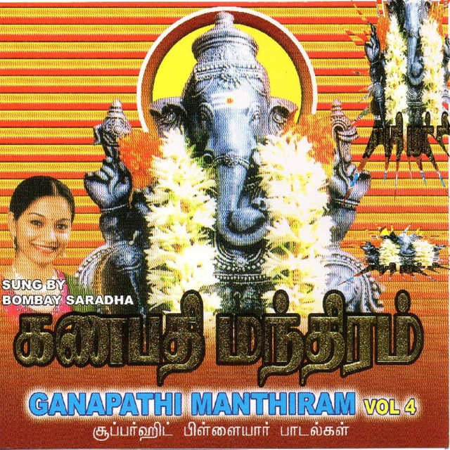 Vinayagar Agaval, a song by Ganapathi Manthiram 4 on Spotify