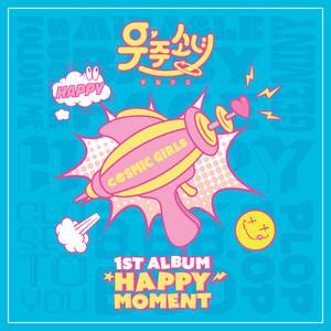 HAPPY MOMENT Albümü