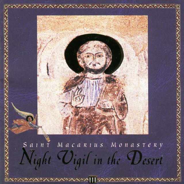 Night Vigil in the Desert