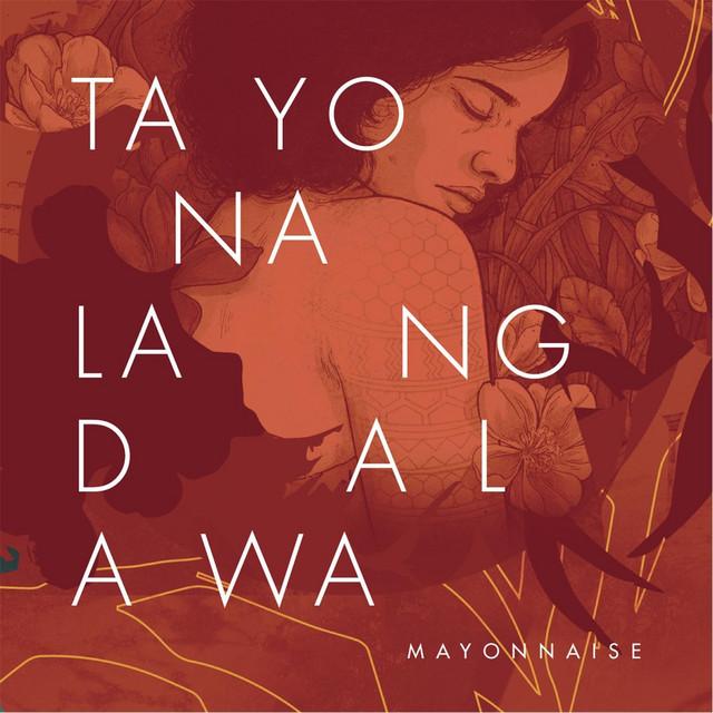 Tayo Na Lang Dalawa