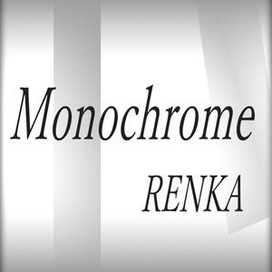 Monochrome Albümü