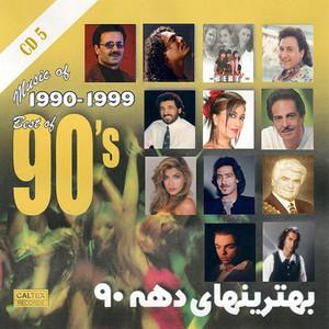 Best of 90's Persian Music Vol 5