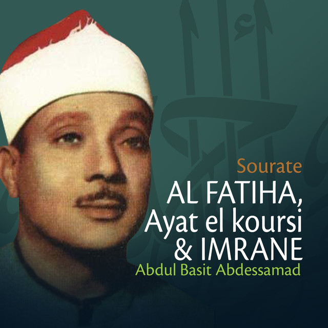 Abdul Basit Abdessamad