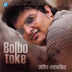 Bolbo Toke Albumcover