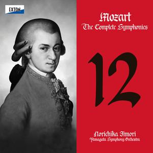 モーツァルト 交響曲全集 No. 12 Albümü