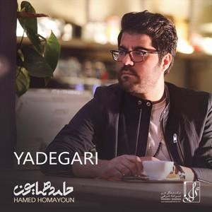 Yadegari Albümü