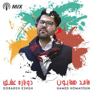 Dobareh Eshgh (Mix) Albümü