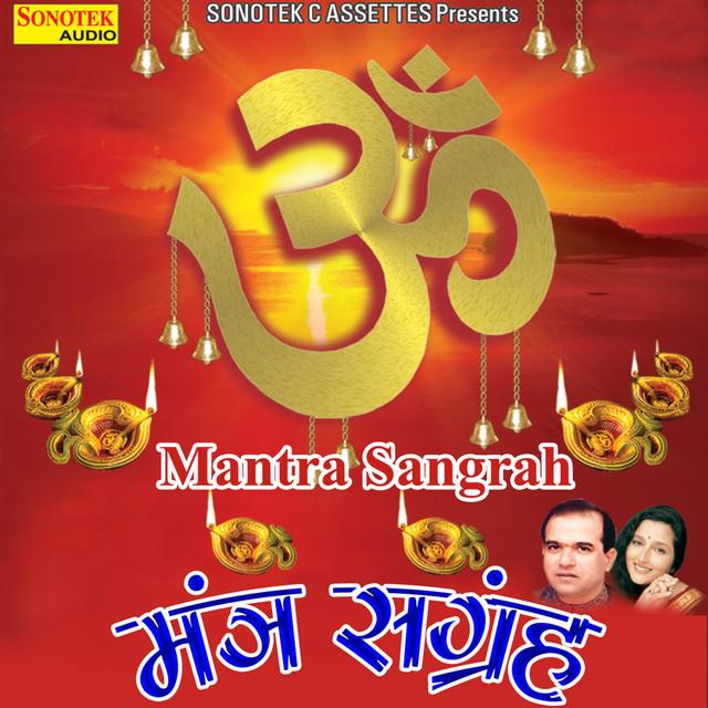 Shri Vishnu Mantra, a song by Suresh Wadkar on Spotify