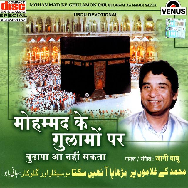 Mohammad Ke Ghulamon Par Budhapa Aa Nahin Sakta By Jani