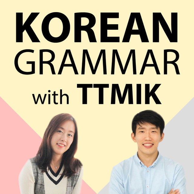 talk-to-me-in-korean