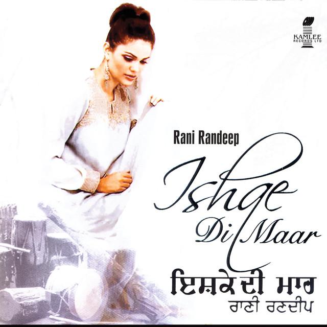 Hor Kiven Pawan Chithian, a song by Rani Randeep on Spotify