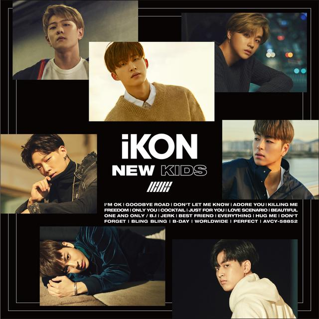 Album cover for NEW KIDS by iKON