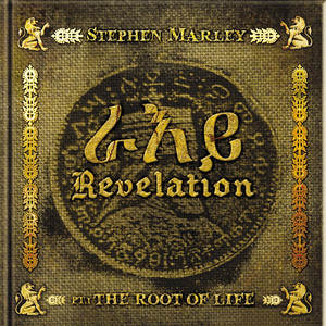 Stephen Marley, Damian Marley, Buju Banton Jah Army cover