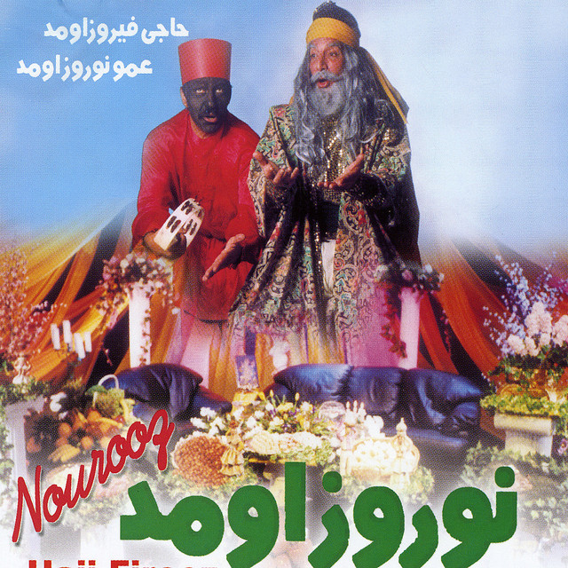 Norooz Umad - Persian New Year